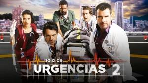 sala-de-urgencias-2